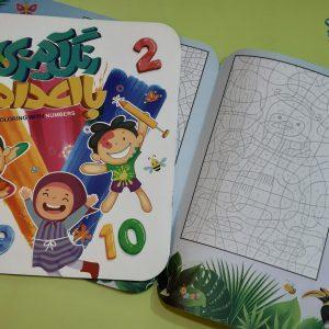 کتاب رنگ آمیزی با اعداد